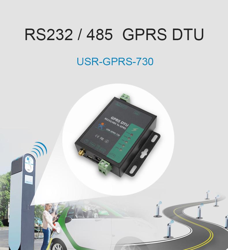 USR GPRS 730 3